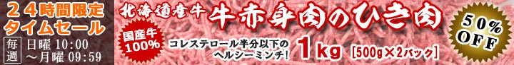 牛赤身肉のひき肉